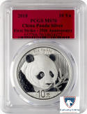 2018 China Silver Panda First Strike 35th Anniversary MS 70 PCGS SKU 631G