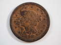 1848 Braided Hair Large Cent  Very Fine (VF) Penny SKU 10039USC