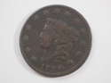 1820 Coronet Head Large Cent Small Date Very Fine (VF) Penny SKU 10069USC
