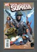 Squadron Supreme #1 NM Marvel 2008 SKU 336CS