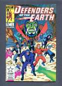 Defenders of the Earth #1 NM Marvel 1987 SKU 341CS