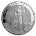 2019 South Korea 1 oz Silver 1 Clay Chiwoo Cheonwang Proof (with Box)