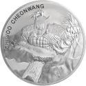 2018 1 oz South Korea Silver Chiwoo Cheonwang Canis Privy (BU)