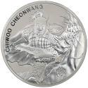2018 1 oz South Korea Silver Chiwoo Cheonwang Gallus Privy (BU)
