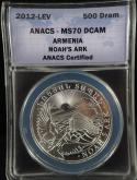 2012 Armenia Noah's Ark LEV 500 MS 70 DCAM ANACS Certified